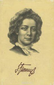ЗИНАИДА ГИППИУС (1869 - 1945)
